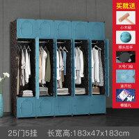 简易衣柜现代简约经济型组装塑料布卧室实木衣橱租房收纳柜子 6门以上