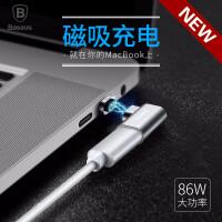苹果笔记本电脑原装充电数据线L形侧插磁吸转换头/器 配件
