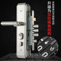家用大门锁通用型防盗门锁套装锁体超c级锁芯不锈钢304拉手门把手