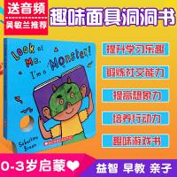 英文原版 Look At Me Mask Book: I'm A Monster! 趣味面具书:我是怪兽 吴敏兰推荐123绘本第13本 3-6岁低幼儿童英语绘本图画书 西文英文亲子绘本馆专营店