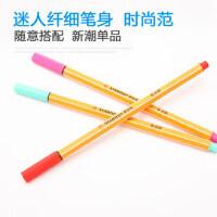 德国STABILO思笔乐纤维水笔彩色学生用手帐勾线笔彩笔中性笔0.4mm