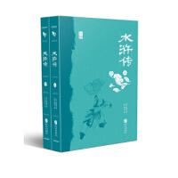 水浒传(上、下册) 明・施耐庵,罗贯中 9787507549171睿智启图书