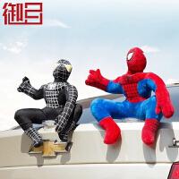 【每满100减50】御目 汽车饰品 蜘蛛侠改装磁力3d立体创意摆件车顶外饰