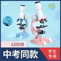 儿童显微镜科学初中生小学生专业生物高倍1200倍家用实验套装