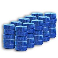 蓝泡泡马桶清洁剂洁厕灵洁厕宝剂洁厕块马桶清洗剂除臭剂蓝泡泡马桶清洁剂洁厕灵