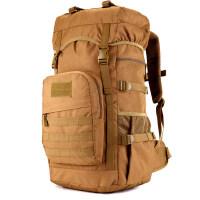 旅行背包双肩包男女大容量户外登山包学生电脑包旅游出差背囊55L