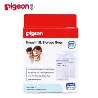 贝亲Pigeon母乳保存袋储存袋 储奶袋 (180ml× 25)