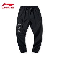 李宁休闲裤男士2020新款运动时尚系列裤子男装春季收口运动长裤