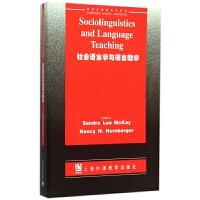 社会语言学与语言教学/剑桥应用语言学丛书 (美)麦凯等***