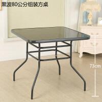 钢化玻璃圆桌方桌桌椅组合户外小桌子现代简约铁艺餐桌休闲咖啡桌