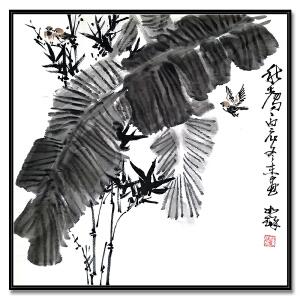 美籍华人,著名书画家、鉴赏家、收藏家 崔如琢《花鸟8》LL355