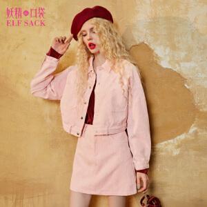 【每满200减100 上不封顶】妖精的口袋春装甜美灯芯绒外套半身裙两件套时髦套装女