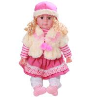 小可爱智能对话娃娃 仿真聊天娃娃 儿童益智玩具