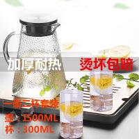 1.5L冷水��+2只杯子�N�y冷水�夭A�耐高�丶矣貌�靥籽b大容量�鏊��厮�杯白�_水��