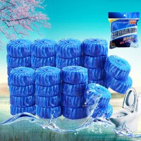 100个蓝泡泡洁厕灵洁厕宝清洁剂马桶清洁厕所除臭尿垢卫生间家用绿泡泡多项可选择