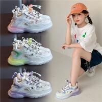 女童运动鞋夏季儿童网面镂空老爹鞋男童中大童鞋子