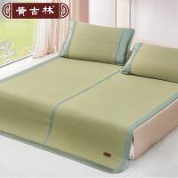 [当当自营]黄古林海绵草席1.8米床折叠单席夏季加厚天然凉席