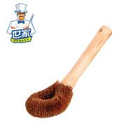 椰棕刷 洗锅刷 洗碗刷子 洗锅器 刷锅器 除油刷 厨房清洁用品