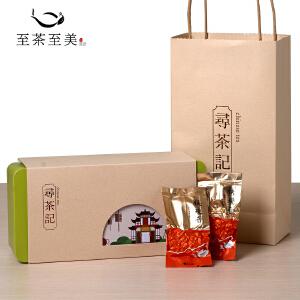 至茶至美 安溪高山铁观音清香型特级茶叶 特级乌龙茶 寻茶记系列 250g 包邮