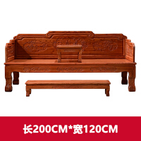 罗汉床实木中式榫卯仿仿古家具老南榆木三件套沙发床罗汉塌 1.2米以下