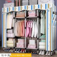 衣柜家用简易布衣柜钢管加粗加固简约现代布艺经济型宿舍组装衣橱 单门 组装