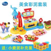 迪士尼�和�橡皮泥彩泥冰淇淋�C蛋糕模具套�b手工制作粘土男孩玩具