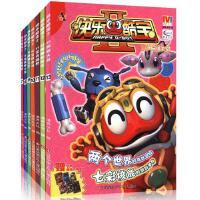 快乐酷宝2的书7-8-9-10-11-12-13册全套7本儿童日本漫画书籍送公仔玩具