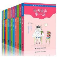 刘墉给孩子的成长书全套13册*一辑8册+第二辑5册学会爱 中小学生校园励志课外书籍8-9-10-12-15岁中国儿童文