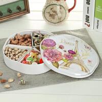 Evergreen爱屋格林欧式干果水果盘客厅现代创意家用甜品瓜子零食盘