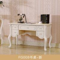 书房家具欧式书桌 法式办公桌电脑桌白色实木写字台书台 FG008书桌-新 否