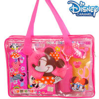 迪士尼 文具大礼包手提学习袋(粉色)D6800538(学生运动水壶 铁笔盒 12色水彩笔 铅笔 订书机 卷笔刀 橡皮擦
