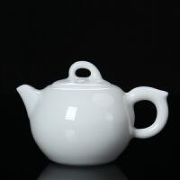 w思故轩 功夫茶壶 陶瓷创意德化白瓷 大号单壶 泡茶器CMZ1701