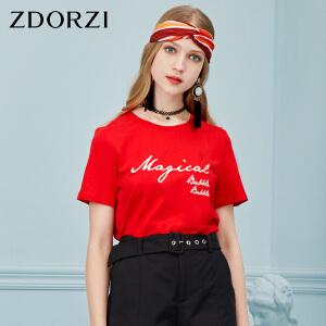 ZDORZI卓多姿女2018夏装新品简约字母刺绣休闲T恤女736E433