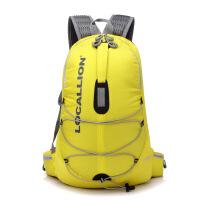 双肩包男旅行大背包 户外运动出行包大容量多功能防水骑行登山包