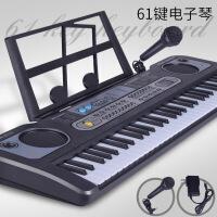 儿童61键带麦克风话筒电子琴 女孩仿真乐器音乐电动钢琴玩具