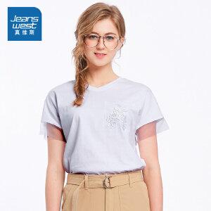 [尾品汇价:47.9元,20日10点-25日10点]真维斯女装 夏装 休闲全棉绣花V领短袖T恤