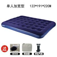植绒充气床垫单人家用气垫床懒人帐篷床垫加厚户外便携午休1.2米新品