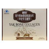 骨胶原蛋白片 葆宁之家牌牦牛骨加骨胶原蛋白片100片 可搭硫酸氨糖液体钙片
