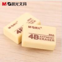 晨光(M&G)FXP96320卡通学生考试美术绘图4B大橡皮擦单块装彩色色