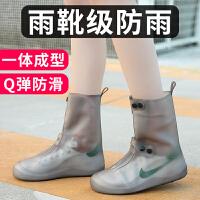雨鞋女韩国可爱时尚高筒雨鞋套防水雨天男防雨加厚防滑耐磨 成人