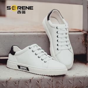 西瑞小白鞋男士韩版黑色低帮休闲板鞋新款百搭透气潮鞋子6330