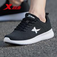 特步男鞋跑步鞋男正品网面透气健身鞋舒适缓震运动鞋子男982219119703