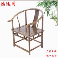 家具木圈椅中式实木太师椅仿古休闲椅茶椅靠背椅主人椅