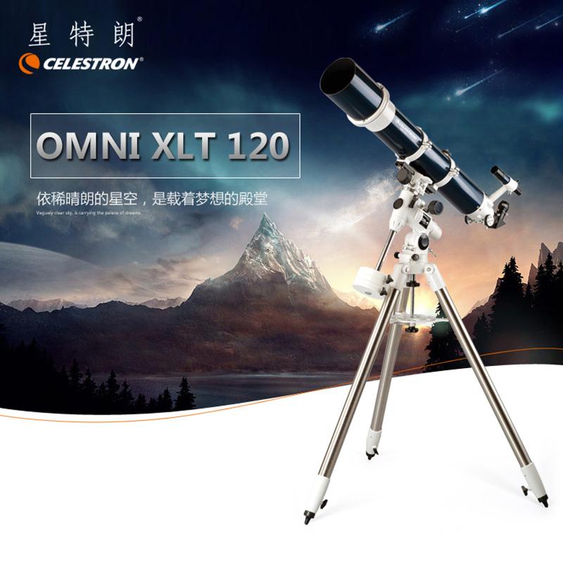 美国星特朗Omni XLT 120/1000折射式天文望远镜带赤道仪不绣纲三脚架正像观天观景天地两用