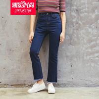 翎影时尚 2017春夏新款韩版简约百搭高腰显瘦微喇叭裤 牛仔裤