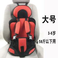 汽车车载儿童安全座椅便捷式简易宝宝座椅小孩汽车座椅儿童座椅
