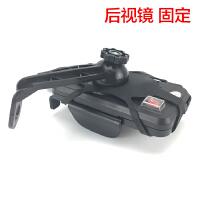 摩托车手机支架可充电带开关USB充电器 防水防震 导航架 骑行装备 后视镜 固定/可充电/带开关