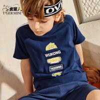 【3折价:59.7】小虎宝儿儿童套装男童夏季韩版洋气两件套2019新款运动国潮童装