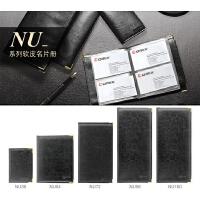 齐心NU系类名片本 商务便携式 软皮名片册卡片整理本 160枚