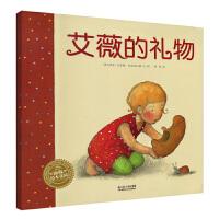 正版 海豚绘本花园系列 艾薇的礼物 彩图版 幼儿园绘本 儿童漫画书 小人图画书 幼儿漫画书益智书籍 2-3-4-5-6